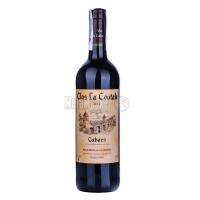 Вино Clos La Coutale Cahors червоне сухе 0.75л х2
