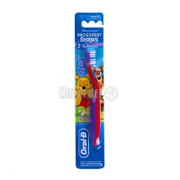 Зубна щітка Oral-B Stages дитяча х6