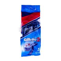 Бритва Gillette-2 одноразова 5шт. х24
