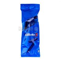 Бритва Gillette-2 одноразова 3шт. х40