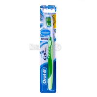 Зубна щітка Oral-B 3D White Medium, 1 шт.