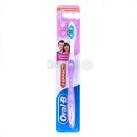 Зубна щітка Oral-B Делікатне відбілювання mediumх6