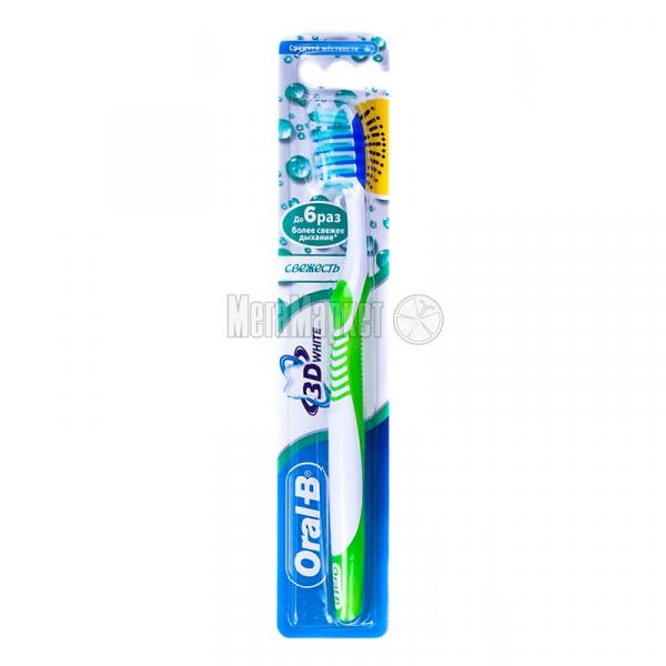 Зубна щітка Oral-B 3D White свіжість Середня х6 купить 18740fc38d50b