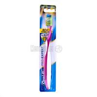 Зубна щітка Oral-B Expert Антибактеріальна Medium х6