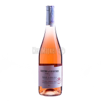 Вино B&G Rose dAnjou 0.75л х2