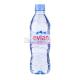 Вода мінеральна Evian н/г 0,5л х24