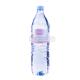 Вода мінеральна Evian 1.5л х6