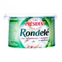 Сир President Rondele з часником и травами 70% 125г х6