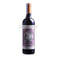 Вино Chateau Bellevue Bordeaux червоне сухе 0,75л х2