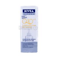 Крем Nivea Q10 для контурів очей 15млх6.
