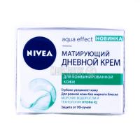 Крем Nivea для обличчя денний матируючий 50мл х6