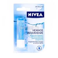 Бальзам Nivea для губ Lip Care 4.8г