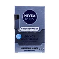 Лосьон Nivea після гоління срібний захист 100млх6