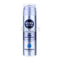 Гель Nivea для гоління for Men Silver 200мл