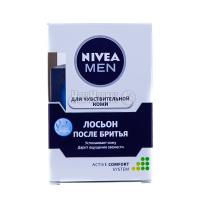Лосьон Nivea після гоління для чутл. шкіри 100мл х6
