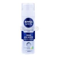 Піна Nivea для гоління Чутлива шкіра 200мл х24