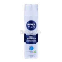 Гель Nivea для гоління Чутлива шкіра 200мл