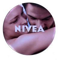 Набір Nivea бальзам д/тіла+крем-гель д/душу арт.95680