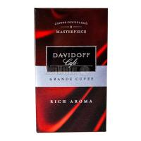 Кава Davidoff Rich Aroma мелена 250г