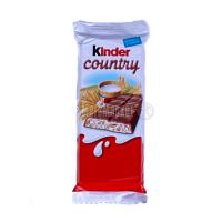 Шоколад Kinder Молочний зі злаками 23,5г х40