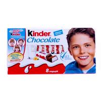 Шоколад Kinder Молочний Т8 100г х40