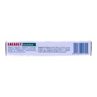 Зубна паста Lacalut Sensitive 50млх6