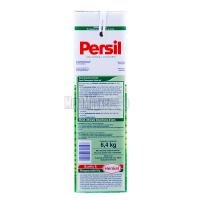 Пральний порошок безфосфатний універсальний Persil Cold Wash Action, 6,4 кг