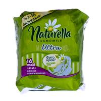 Прокладки Naturella maxi 16штх6