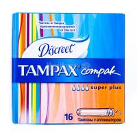 Тампони Tampax Compak super plus 16шт х6
