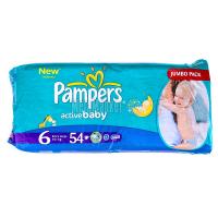 Підгузники Pampers Jumbo Pack Extra Large 15кг 54шт х6
