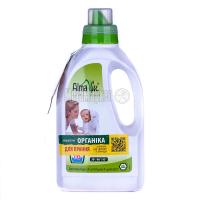 Засіб Almawin для прання концентрат органіка 0,75л х6