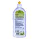 Засіб Almawin для посуду органіка 0,5л х6