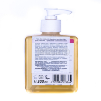 Мило органічне рідке Sodasan Cosmetics Rose & Olive, 300 мл