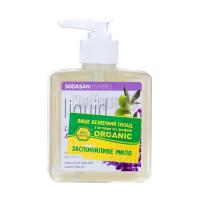 Мило органічне рідке Sodasan Cosmetics Lavender & Olive, 300 мл