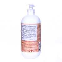 Біо-шампунь для блиску та об'єму волосся Sante BIO Family Апельсин та кокос, 500 мл