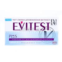 Тест-смужка для визначення вагітності Evitest Plus, 2 шт.