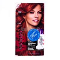 Фарба для волосся Wella Wellaton 77/44 х6