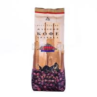Кава Манхеттен Арабика у зернах жар. 250г