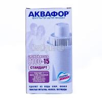 Картридж до фільтра води Аквафор B100-15