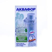Картридж до фільтра води Аквафор B100-5
