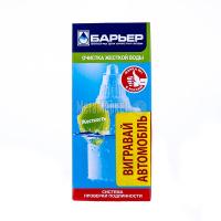 Картридж до фільтра води Барєр - 6 для жестк. води х6