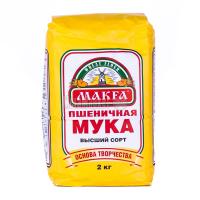 Борошно Макфа пшеничне в/г 2кг х10