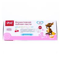 Зубна паста Сплат Схід дитяча із вскусом малини 55мл х6