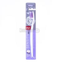 Зубна щітка Сплат Sensitive Medium середня х6