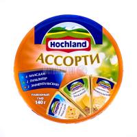 Сир Hochland плавл. Асорті 45% 140г(В) х30