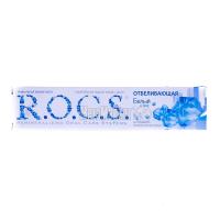 Зубна паста Rocs Відбілююча 74гх6