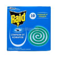 Комплект від комарів 10 спіралей+1 підставка Raid