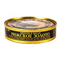 Шпроти Рижское Золото в олії 160г х40