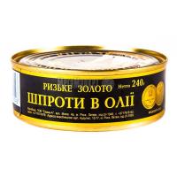 Шпроти Рижское Золото в олії 240г х20