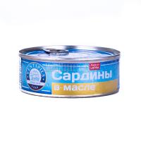 Сардина Ventspils в олії 240г х24